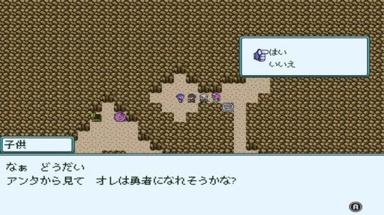 Nintendo Switch版「アーティファクトアドベンチャー外伝DX」10月16日まで10%オフの900円に!