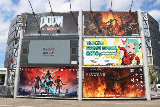 アルツハイマー化が進む東京ゲームショウ!?:黒川文雄のエンタメSQOOLデイズ 第13回