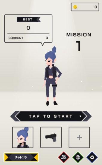 ワンショットで敵を狙い撃ち!タイミングを見極めるタップアクションゲーム「Shot! Shot! SPY」