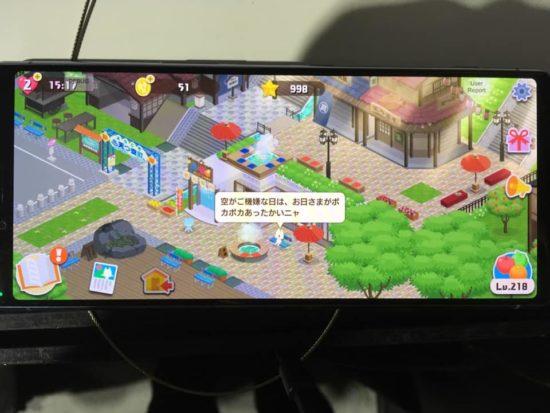 【東京ゲームショウ2019】シリーズ20周年記念! トロが寂れた町に活気を取り戻していく「どこでもいっしょ」のパズルゲーム「トロとパズル」