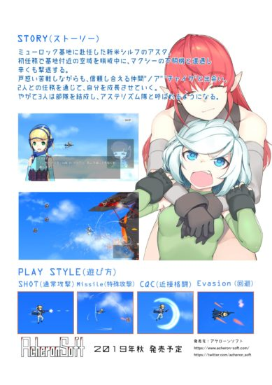 元ニート、元引きこもり、元ヒモ、子供部屋おじさん達によるゲームサークルが「東京ゲームショウ2019」に出展