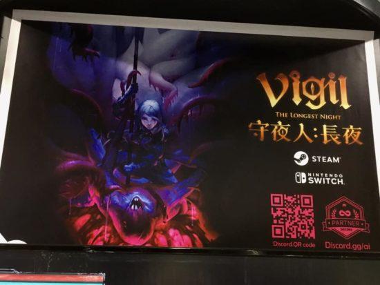 【東京ゲームショウ2019】インディーズゲームコーナーで存在感を増す台湾のインディーゲームディベロッパーたちをレポート(その2)