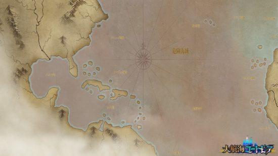 「大航海ユートピア」が大型アップデートを実施、ペットや新海域を実施
