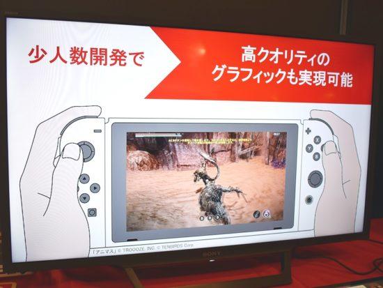 【Unite 2019レポート】Nintendo Switchのインディーゲーム7タイトルに見る工夫