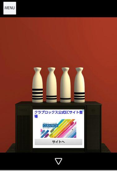 ウサギがたくさん登場するほんわか脱出ゲーム「Otsukimi お月見うさぎとかぐや姫」
