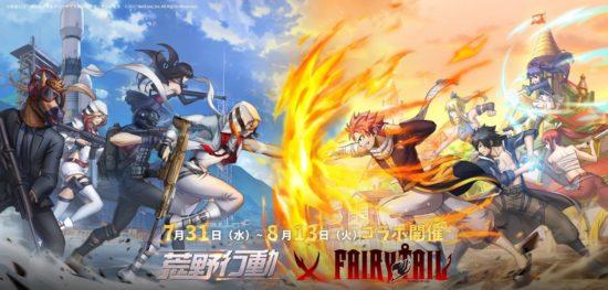 中国ゲーム情報2019年9月10日〜9月16日【中国ゲーム大陸より】