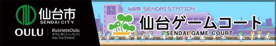 放置シミュレーションゲーム「パンダと犬 いつでも犬かわいーぬ」が東京ゲームショウ2019に出展