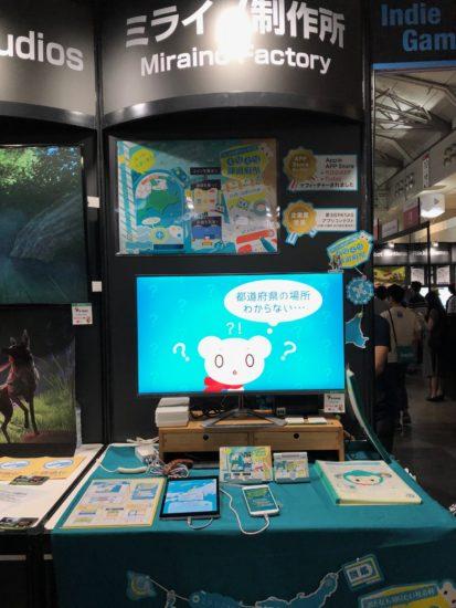 【東京ゲームショウ2019】開発者もプレイヤーも活気にあふれていたインディーズゲームブースを紹介!