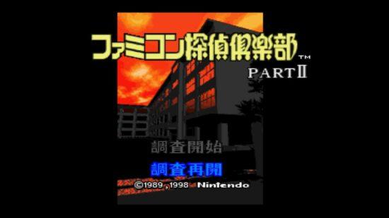 長き年月を経て蘇る、恐怖の名作ADV「ファミコン探偵倶楽部」への期待