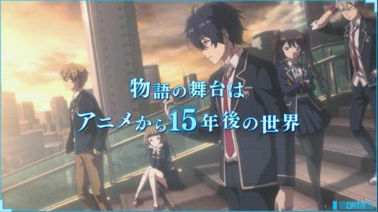 タクティクス・アニメーションRPG「revisions next stage」、ゲームシステムを紹介するPVを公開