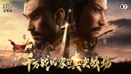 中国ゲーム情報2019年10月8日〜10月14日【中国ゲーム大陸より】