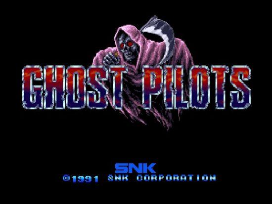 サントラ「SNK ARCADE SOUND DIGITAL COLLECTION Vol.9」予約スタート、「ASO II -ラストガーディアン-」「ゴーストパイロット」などを収録