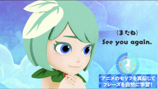 スマホ向けRPG「マグナとふしぎの少女」、「第16回 日本 e-Learning 大賞」特別部門賞 「AI・人工知能特別部門賞」を受賞