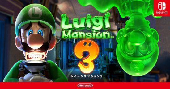 10月発売の気になった、気になっているNintendo Switchのゲーム