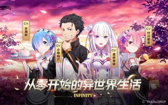 中国ゲーム情報2019年10月22日〜10月28日【中国ゲーム大陸より】