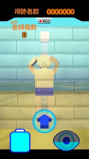海外でも大人気のドッキリがスマホ向けゲームに、「無限シャンプー」配信開始