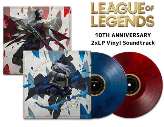「リーグ・オブ・レジェンド」10周年記念レコードがリリース、10月31日まで割引価格と送料無料に