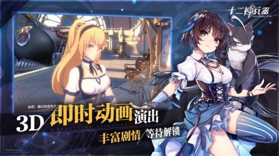 中国ゲーム情報2019年9月24日〜9月30日【中国ゲーム大陸より】