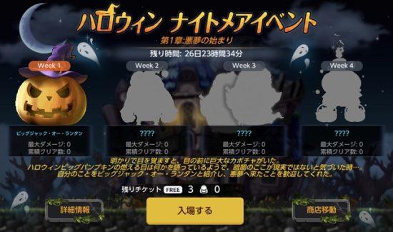 「メイプルストーリーM」が半周年記念に最大70連無料ガチャ、沢城みゆきさんによるWEB限定ソングも