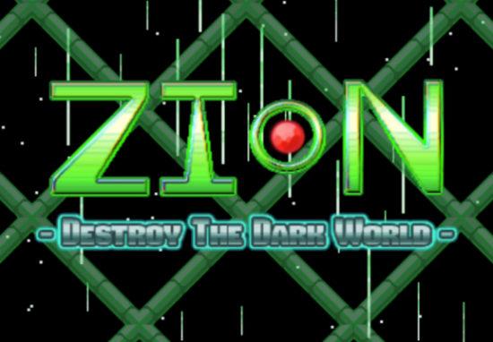 Facebookで遊べるHTML5シューティングゲーム「ZION」リリースのお知らせ