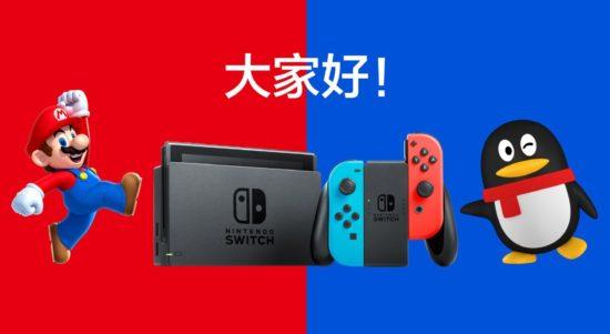 中国ゲーム情報2019年10月29日〜11月4日【中国ゲーム大陸より】