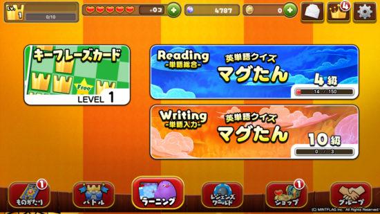 ミニゲームを通して英語力を高められるスマホ向けRPG「マグナとふしぎの少女」にWritingモードが実装