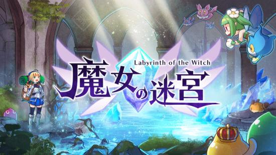 ニュー侍がほしいNintendo Switchのゲームソフト