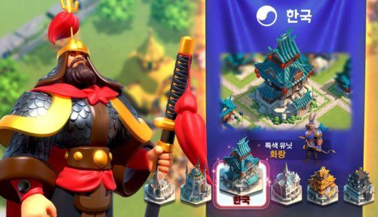 中国ゲーム情報2019年11月9日〜11月15日【中国ゲーム大陸より】