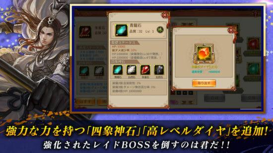 3DアクションRPG「戦乱アルカディア」大型アップデートでリニューアル、新システム「天命戦」などを追加