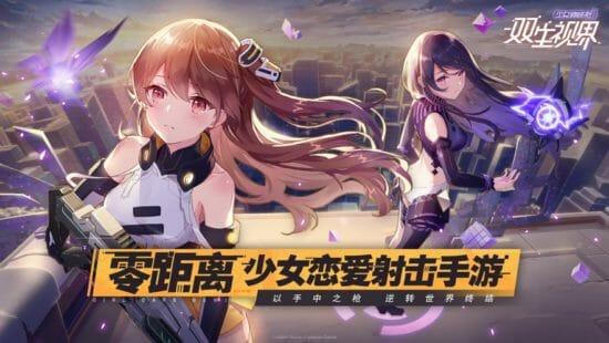 中国ゲーム情報2019年11月16日〜11月22日【中国ゲーム大陸より】