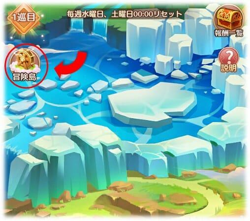 宮廷お着せ替えRPG「謀りの姫:Pocket-たばポケ-」新機能「冒険島」解放、新UR従者「始皇帝」も登場!