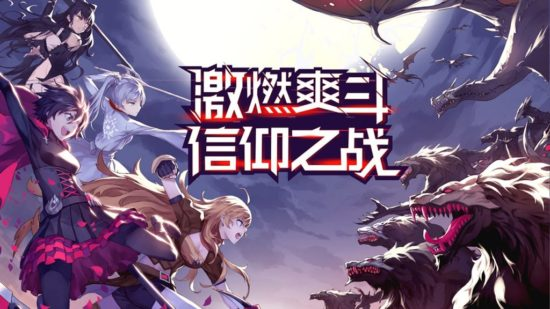 中国ゲーム情報2019年11月23日〜11月29日【中国ゲーム大陸より】