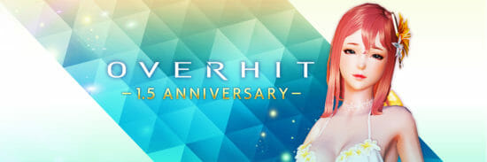 「OVERHIT」1.5周年記念、SSR+「ショーメイ」などがもらえる5大キャンペーンを開催