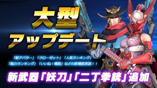 バトルロイヤルゲーム「LEGEND OF HERO:レジェンドオブヒーロー」、限定フレームや限定アイコンが手に入るイベント「秋の味覚」を開催
