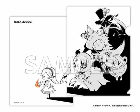 12月19日発売予定、Switch「オバケイドロ!」の販売店別特典が公開