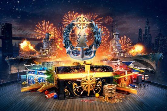 PC向け「World of Warships」年末年始の期間限定ゲーム内イベントを公開