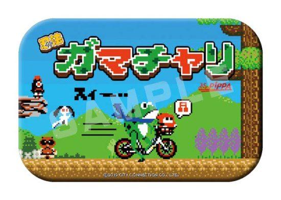 「忍者じゃじゃ丸くん」×「PiPPA シェアサイクル」がコラボ、期間限定でガマチャリが登場!