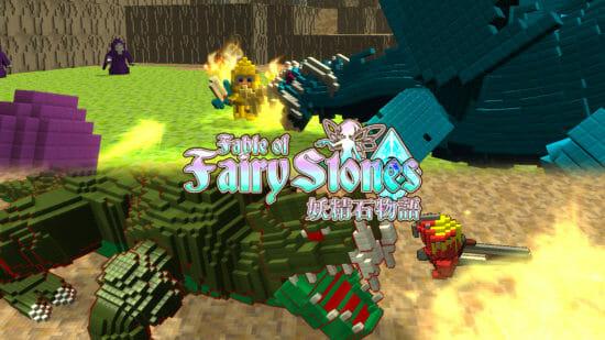 Switch向け「Fable of Fairy Stones:妖精石物語」発売、12月31日までセール中!