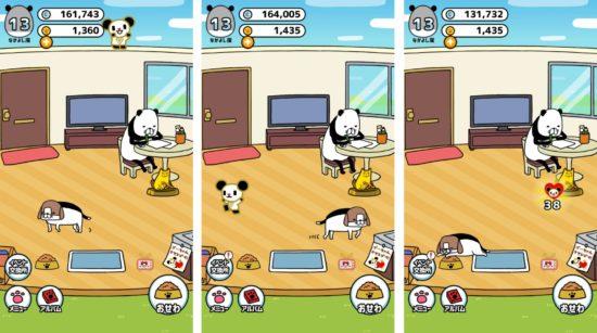 パンダと犬のワンダフルライフ、テレビ朝日のマスコットキャラクター「ゴーちゃん。」とのコラボレーションイベントを開催!