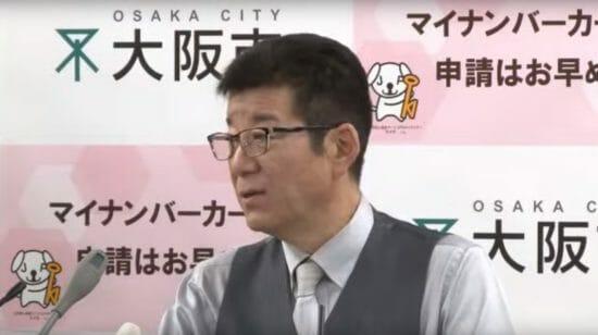 大阪市の松井市長が「子供のスマホゲーム規制」に言及、「不登校の原因なのか検証は必要」