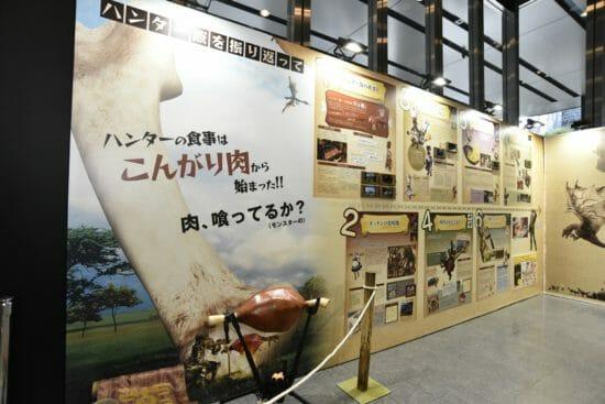 「モンハン」15周年イベントが横浜で開催!歴代登場モンスターが来場者に迫り来る映像も