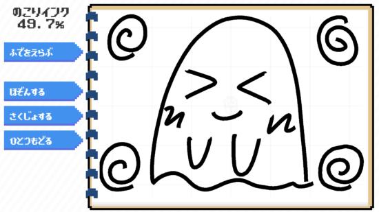 描いたイラストが必殺技に!PC向けアクションゲーム「Re Painter」配信開始