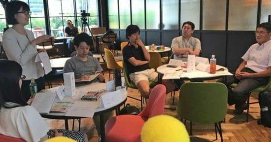 「ゲーミフィケーション勉強会 (初級)」1月28日に開催、ワークショップ形式で利用イメージも