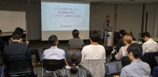 第10回「ゲーミファイ・ネットワーク」2月14日開催、福祉に楽しさを取り入れた運動ゲーム「TANO」の試みを紹介