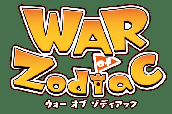 あなたの一推しVTuberを応援しよう!「WAR of Zodiac」第4回闘票戦公式フォロワーVTUBER杯を開催