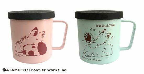 「タヌキとキツネ」のかわいいフタ付きマグカップが「トレバ」に1月23日登場!