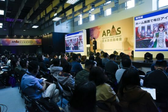 日本のゲームクリエイターも登壇!「アジア太平洋ゲームサミット」2月6日から台北南港展覧館ホールにて開催
