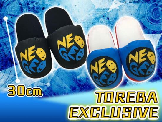 NEOGEOのロゴマークがかっこいいスリッパが「トレバ」に登場!
