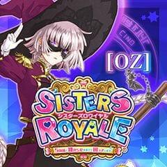 史上最大の姉妹ゲンカがシューティングに!「シスターズロワイヤル 5姉妹に嫌がらせを受けて困っています」が1月30日にPS4で発売