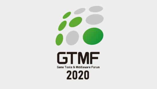 アプリ・ゲーム業界向け開発&運営ソリューションイベント「GTMF 2020」が東京と大阪で開催、スポンサー募集の開始